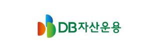 DB자산운용